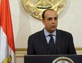 """""""الوزراء"""": تعيين وزير جديد للعدل عقب عودة محلب من فرنسا"""