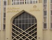 حبس متهم بالإنضمام لجماعة إرهابية 15 يوما على ذمة التحقيقات