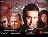 """كريم عبد العزيز ينتهى من تصوير مشاهد أستوديو مصر فى """"وش تانى"""""""