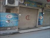 تغريم صيدلية 10 آلاف جنيه لإلقاء مخلفات طبية بالشارع فى الإسكندرية