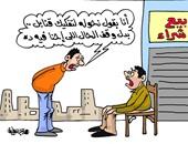 """أعمال العنف وانتشار القنابل فى كاريكاتير """"اليوم السابع"""""""
