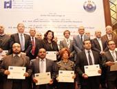 وزير البحث العلمى يعلن أسماء الفائزين ببرنامج البحوث وتنمية الابتكار