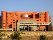 مستشفى زايد بالدويقة: لجنة رباعية لفحص مرشحى البرلمان من ذوى الاحتياجات