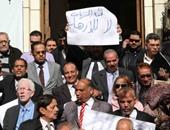 وقفة للمحامين على سلالم النقابة للتنديد بالهجوم الإرهابى على سيناء
