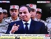 """موجز أخبار مصر للساعة 6.. """"السيسى"""" يتوعد برد حاسم ضد الإرهاب"""