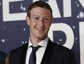 """بيان 6000 كلمة يكشف خطة """"مارك زوكربيرج"""" للسيطرة على العالم.. الملياردير الشاب يسعى لتأسيس """"مجتمع عالمى"""" لتوحيد العالم عبر فيس بوك.. وتغيير مهمة الشبكة الاجتماعية لتلعب دورا سياسيا بحجة إنقاذ العالم"""