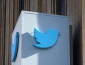 رويترز: تويتر تعتزم تسريح عدد من العاملين الأسبوع المقبل