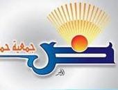 """""""حماة اللغة العربية"""" تناقش وضع قصيدة النثر فى الأدب العربى"""