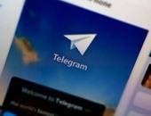 هل يبيع روبوت تليجرام أرقام هواتف فيسبوك؟.. تقرير يجيب