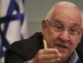 رئيس إسرائيل يدعو الدول العربية والإسلامية لإبرام اتفاق سلام على غرار الإمارات