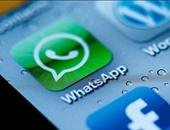 """محكمة إيرانية تحكم بحجب تطبيقات """"واتس أب"""" و""""لاين"""" و""""تانجو"""""""