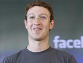 """أهم 3 مزايا أعلن عنها """"فيس بوك"""" فى مؤتمر F8"""