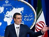 """الخارجية الإيرانية ترفض تغيير اسم شارع السفارة السعودية إلى """"النمر"""""""
