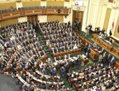 مجلس النواب يوافق على قرار بقانون نزع ملكية العقارات العامة