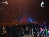 مصر تحتفل برأس السنة الميلادية فى سفح الأهرامات
