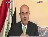 علاوى يدعو السفير البريطانى فى بغداد للتواصل مع المتظاهرين