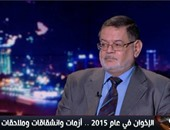 ثروت الخرباوى: 2015 عام هروب قادة الإخوان للخارج بملابس النساء