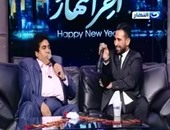 عدوية وأحمد سعد يغنيان لريم البارودى بمناسبة السنة الجديدة