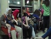 صحيفة بيروانية: المرأة المصرية أكثر نساء العالم العربى حبا للعمل