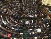 باحث سياسى : الأحزاب أصبحت عبئا على نوابها تحت قبة البرلمان