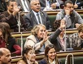 """نشطاء يدشنون هاشتاج """" ذيعوا جلسات مجلس النواب"""".. ومغرد :""""خلونا نفرح"""""""
