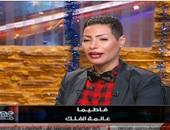 خبيرة الأبراج فاتيما : 2016 عام سعيد لمرتضى منصور وصندوقه يكشف الكثير