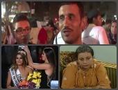 """من """"أيام سودة"""" لعبلة كامل.. """"أيقونات"""" التشاؤم عند المصريين على """"فيسبوك"""""""