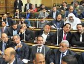 مجلس النواب يوافق على قرارين بقانونين لإنشاء مجلس الأمن القومى