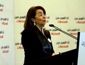 وزيرة التضامن: توفير مشروعات صغيرة للمتعافين من تعاطى المخدرات