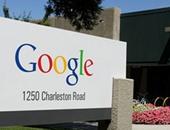 """جوجل """"مابس"""" و""""سيرش"""" يرصدان ساعات الذروة فى المتاجر"""