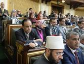 مجلس النواب يوافق على نفاذ الآثار المترتبة على قانون الثروة المعدنية المرفوض