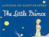 بعد تحويلها لفيلم كرتونى ناجح.. رواية الأمير الصغير تعلم طفلك الأمل والحلم