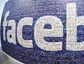 الإندبدنت: فيس بوك وتويتر يساعدان فى التضليل ونشر المعلومات المغلوطة