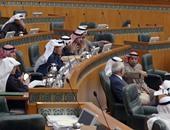بالصور.. البرلمان الكويتى يوافق على 10 مليارات دولار إضافية للإنفاق الدفاعى