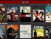 Netflix تنفذ وعودها وتطلق أول مسلسلاتها الغامضة  The Rain