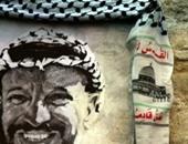 افتتاح متحف ياسر عرفات فى رام الله.. 9 نوفمبر