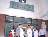 بالأسماء.. خروج 4 تلاميذ من مستشفى أبو كبير بعد الاشتباه فى إصابتهم بتسمم