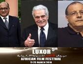"""""""فنان وناقد ومخرج"""" يهديهم مهرجان الأقصر الأفريقى دورته القادمة"""