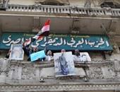 الحزب الناصرى: نحرص على المشاركه بمؤتمر الرئيس لشباب الأحزاب