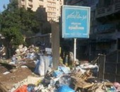 صحافة المواطن: بالصور.. المخلفات تحاصر ميدان الساعة وفيكتوريا بالإسكندرية