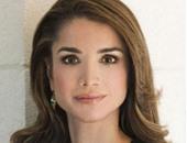 الملكة رانيا تدعو المجتمع الدولى إلى القيام بمسئوليته تجاه أزمة اللاجئين