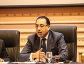 """""""الإسكان"""" تعلن انتهاء الأراضى الاستثمارية بالقاهرة الجديدة خلال 4 سنوات"""