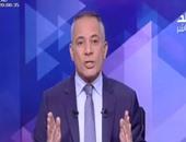 """أحمد موسى يدشن هاشتاج """"لا للفوضى 11-11"""".. ويتوعد: هفضح """"عملاء أمريكا"""""""