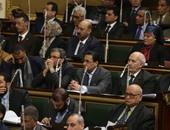 """مجلس النواب يبدأ جلسته الثالثة فى حضور """"العجاتى"""""""