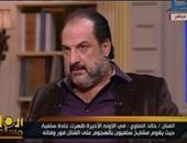 خالد الصاوى: تربيت داخل أسرة وطنية وجدى الأكبر حارب الإستعمار
