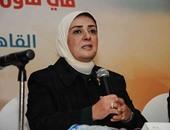 نائبة وزير الصحة: نسعى لتوفير حياة كريمة للأطفال بدون عنف