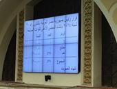 مجلس النواب يوافق على قانون إنشاء المجلس الأعلى للقوات المسلحة بالإجماع