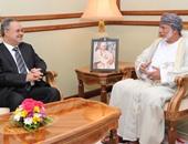 وزير الخارجية العمانى يستقبل نظيره اليمنى لبحث العلاقات الثنائية