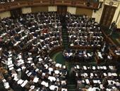 مستقبل وطن: توافق داخل لجنة إعداد لائحة البرلمان لرفض الائتلافات العشوائية