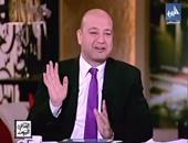 """بالفيديو..عمرو أديب: قطر والجزيرة """"عندهم تسلخات لعدم حدوث عنف فى ذكرى الثورة"""""""